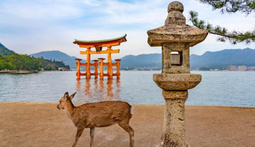 広島県観光おすすめ10選!グルメ・紅葉スポットなど人気コースをチェック