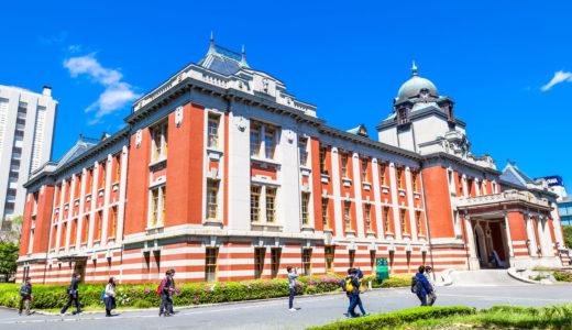 愛知県観光おすすめ10選!春夏秋冬楽しめる人気スポットはどこ?