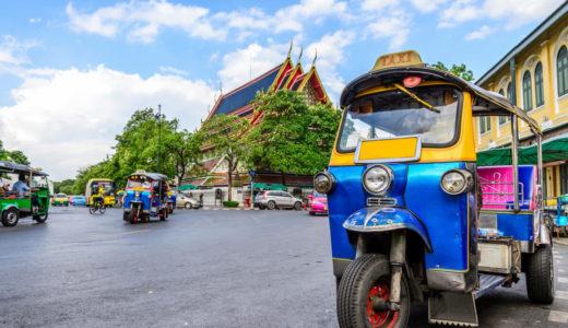 タイ観光おすすめ10選!最適な時期や女子旅にも人気の都市・島を大公開