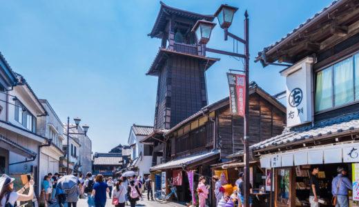 埼玉県観光おすすめ10選!日帰りでも行ける子ども連れも楽しいスポットとは
