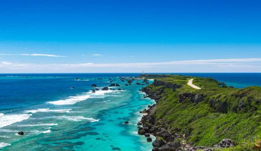 沖縄県観光おすすめ10選!きれいな海と空が広がった人気スポットをご紹介