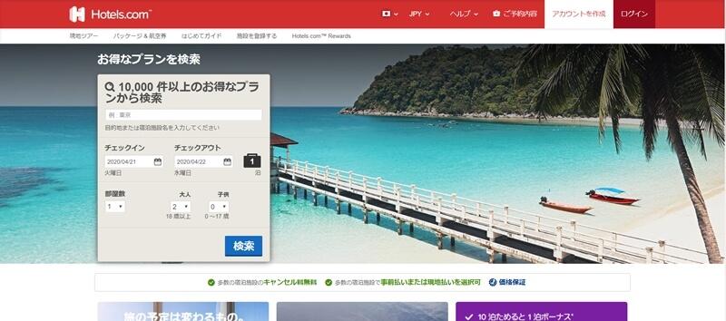 Hotels com - Japan