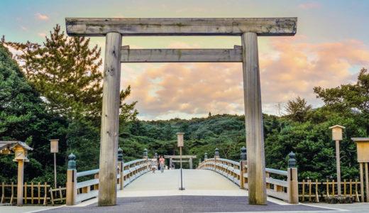 三重県観光おすすめ10選!歴史・自然と触れ合いながらグルメやテーマパークも楽しもう