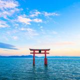 滋賀県 観光 おすすめ