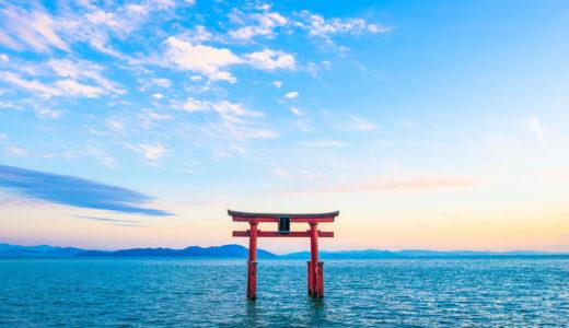 滋賀県観光おすすめ10選!ご当地グルメやデートにぴったりの人気スポットとは