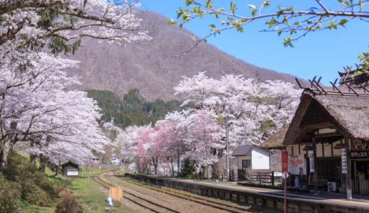 福島県観光おすすめ10選!春夏秋冬楽しめる人気観光地をチェック