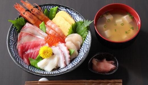 北海道のお取り寄せグルメおすすめ18選!海の幸やお肉・スイーツ・ソウルフードまで盛り沢山
